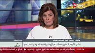 برنامج بين السطور حلقة الاربعاء 5-7-2017 مع امانى الخياط
