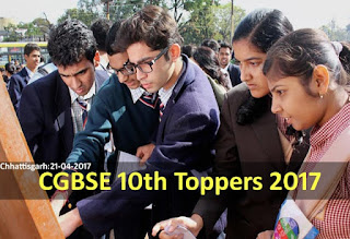 CGBSE 10th Toppers 2017 Highest Marks, CGBSE 10th Class Topper 2017 District wise