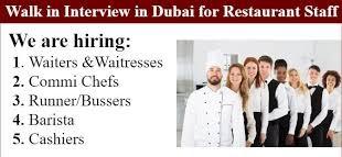 Waiter/Waitress/Barista/Cashier Jobs in Dubai