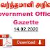 Government Official Gazette (14.02.2020)