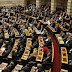 Στη Βουλή οι τροπολογίες με τα τελευταία (;) προαπαιτούμενα