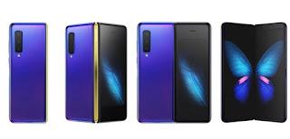 سعر ومواصفات Samsung Galaxy Fold