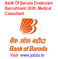 Bank Of Baroda Ernakulam Recruitment 2020, Medical Consultant