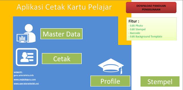 Aplikasi Cetak Kartu Siswa