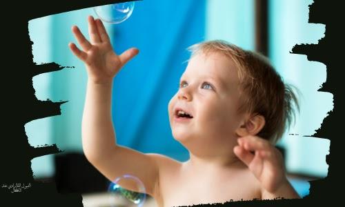 التبول اللاارادي عند الاطفال,علاج التبول اللاارادي عند الاطفال,التبول اللاإرادي,التبول اللاإرادي عند الاطفال,علاج التبول عند الاطفال,علاج التبول اللاإرادي,التبول اللاارادي,التبول الليلي عند الاطفال,علاج التبول اللاارادي,التبول عند الاطفال,التبول اللإرادي عند الأطفال,التبول اللاإرادي الليلي عند الأطفال,التبول اللاإرادي الليلي,حل مشكلة التبول اللاارادي عند الاطفال,التبول اللاارادي عند الاطفال في النهار,التخلص من التبول اللاارادي عند الاطفال,التبول اللإرادي عند الاطفال
