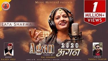 Agan Non Stop Himachali Pahari mp3 Song download | Lata Sharma ~ Gaana Himachali