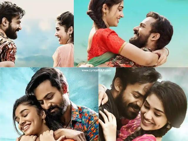 UPPENA Movie Songs Lyrics - Uppena Telugu Movie