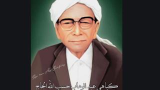 Sejarah Kyai Wahab Hasbullah