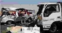 بالاسماء مصابين وقتلى بثلاث حوادث اليوم