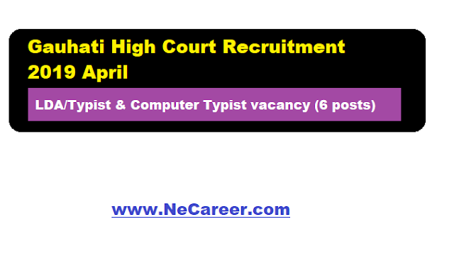 Gauhati High Court Recruitment 2019 April | LDA/Typist & Computer Typist vacancy posts job career assam news