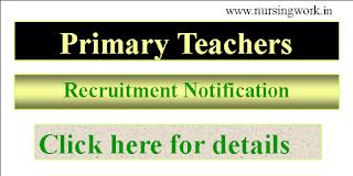 Upper Primary School Teachers Recruitment - Government of Dadra & Nagar Haveli