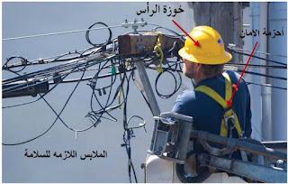 موسعة الكهرباء والتحكم