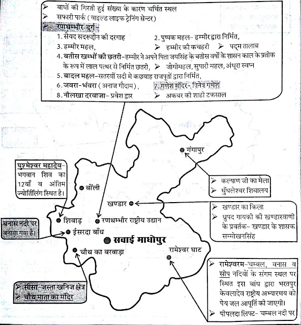 Sawai Madhopur map photo