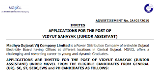 MGVCL Vidyut Sahayak (Junior Engineer Electrical) Previous Question Papers