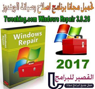 Tweaking.com Windows Repair 3.9.28