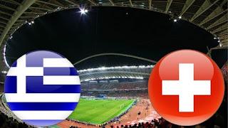 Швейцария – Греция где СМОТРЕТЬ ОНЛАЙН БЕСПЛАТНО 1 СЕНТЯБРЯ 2021 (ПРЯМАЯ ТРАНСЛЯЦИЯ) в 21:45 МСК.