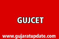 GUJCET Application Form 2021: Registration, Date & Official Website
