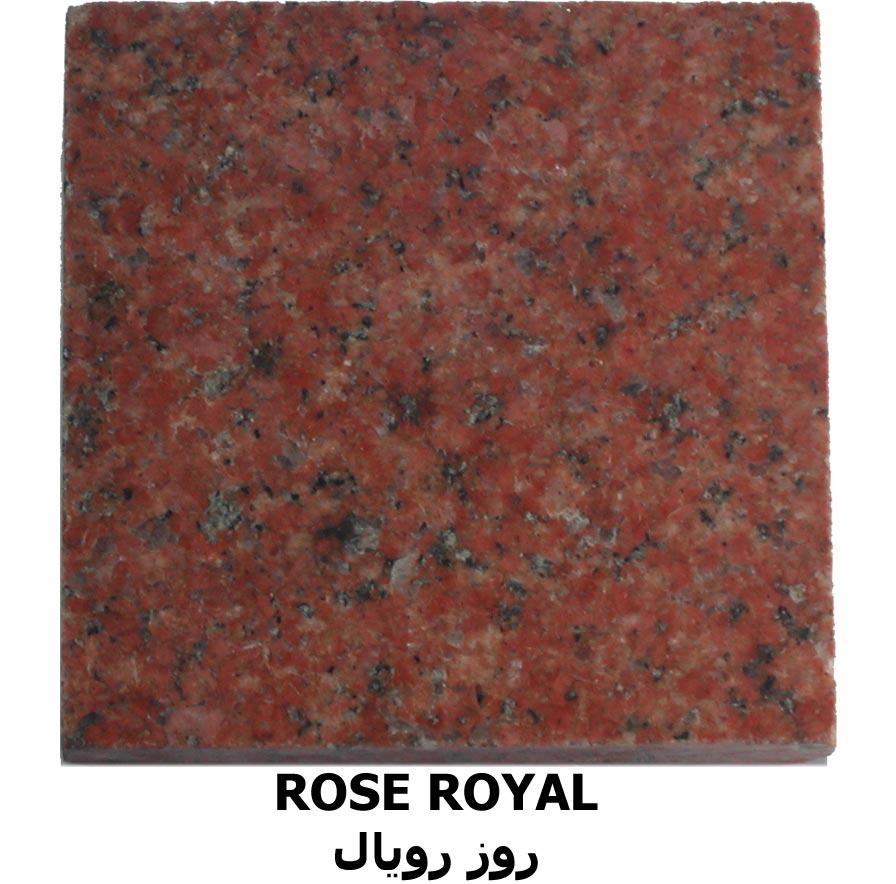 Egyptian Granite جرانيت مصرى و مستورد Rose Park Egypt