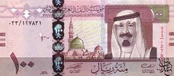 ريال سعودى مزور لماذا تزوير العملة السعودية