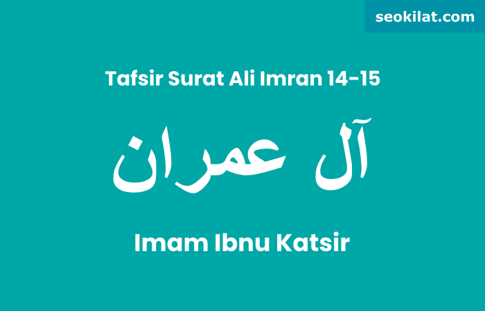 Tafsir Surat Ali Imran ayat 14