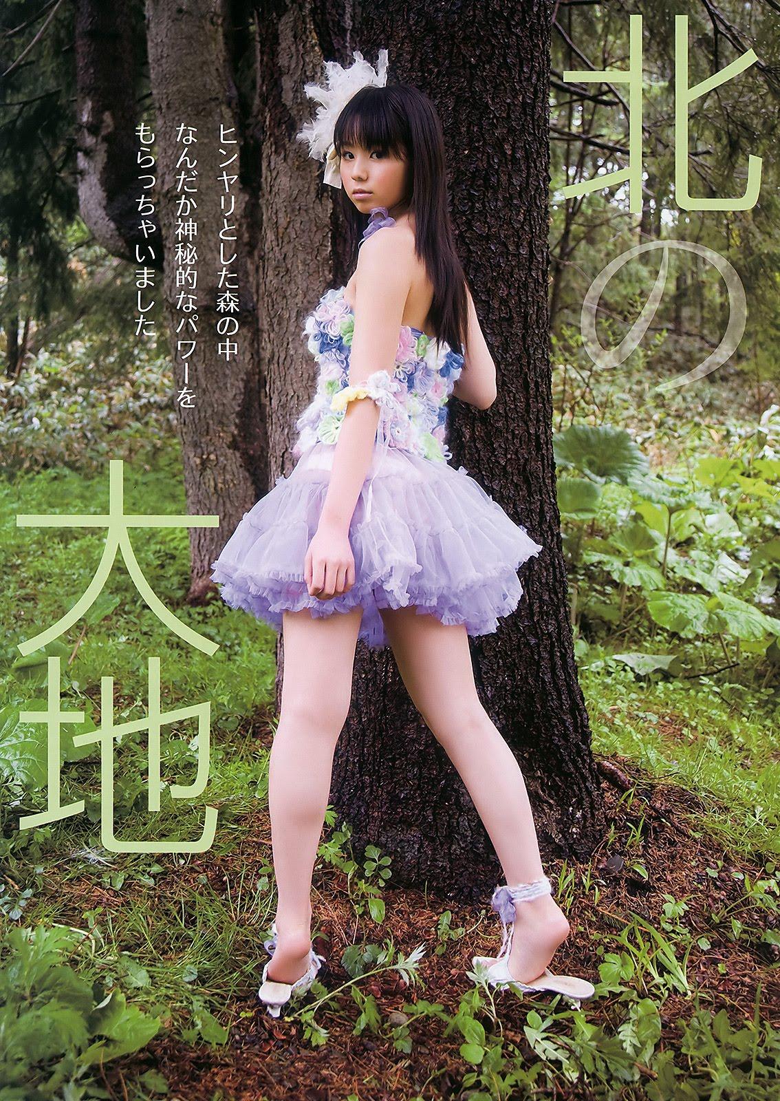 Wallpaper Cute Korean Girl Rina Koike Japanese Gravure Girl Pt 2 Cute Japanese
