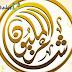 تردد قناة بينونة شاعر المليون Baynounah TV الجديد