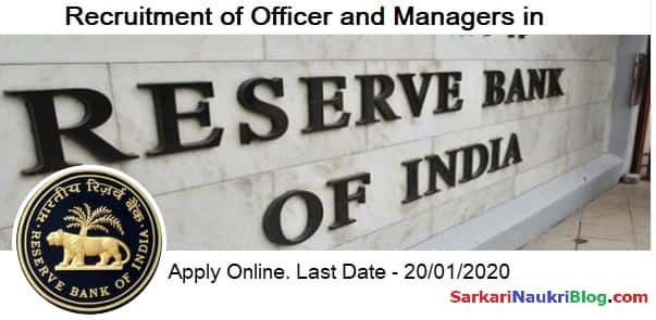Officer Manager Government Job in RBI 2019-2020