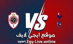 مشاهدة مباراة توتنهام ورويال انتويرب بث مباشر ايجي لايف بتاريخ 10-12-2020 في الدوري الأوروبي