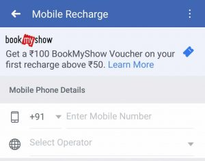 How to Ger Rs.100 BookMyShow Voucher on First Recharge
