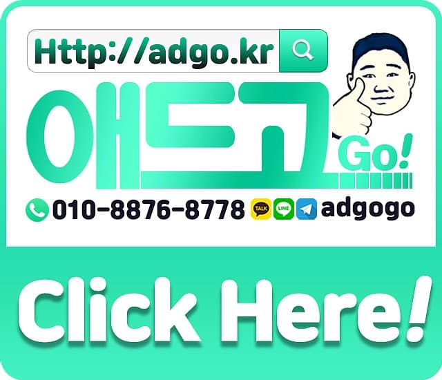 대전마케팅대행전문