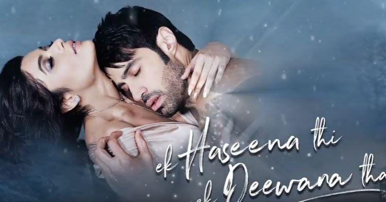 Aankhon Mein Aansoo Song Lyrics - Ek Haseena Thi Ek Deewana Tha