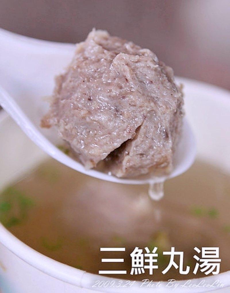 金光肉圓|台中大甲第一市場小吃