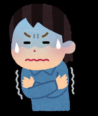 寒気・悪寒のイラスト(女性)