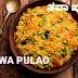 tawa pulao street food|tawa pulao recipe| तवा पुलाव रेसिपी|tawa pulao fromleftover rice|#Ssrecipes