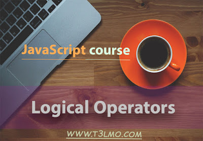 شرح JavaScript logical operators