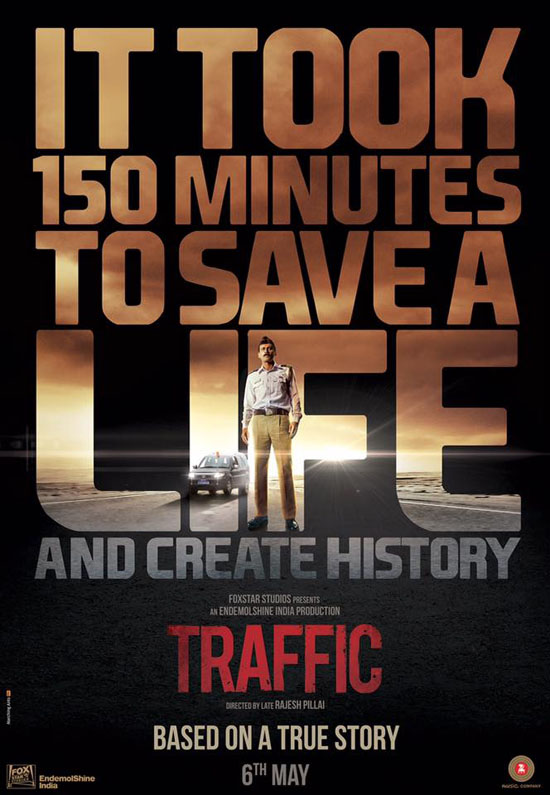 full cast and crew of bollywood movie Traffic 2016 wiki, Manoj Bajpayee, Jimmy Sheirgill, Divya Dutta, Parambrata Chatterjee story, release date, Actress name poster, trailer, Photos, Wallapper