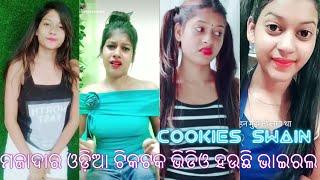 Girls and Actress Tiktok Short Videos