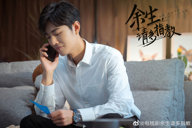 the oath of love romance drama Xiao Zhan