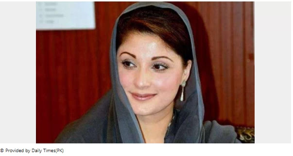 Maryam Nawaz decides not to participate in APC