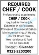 Chef & Cook Jobs 2021 in Lahore Pakistan