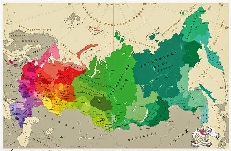 Russia Oggi Cartina.Pequod Capire La Russia Prima Parte L Unita Nella Diversita