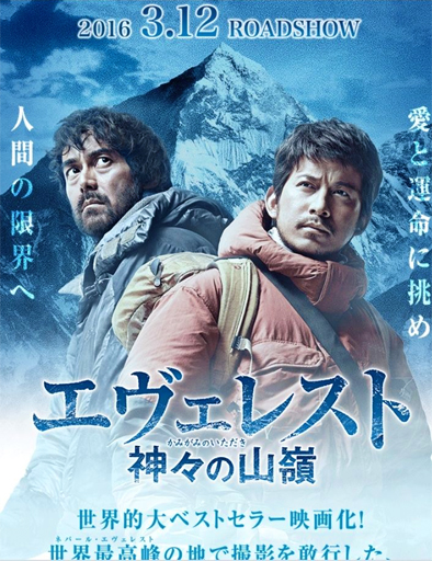 Ver Everest: The Summit of the Gods (2016) Online