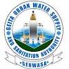 18 New Government Jobs at Geita Urban Water Supply and Sanitation Authority (GEUWASA)