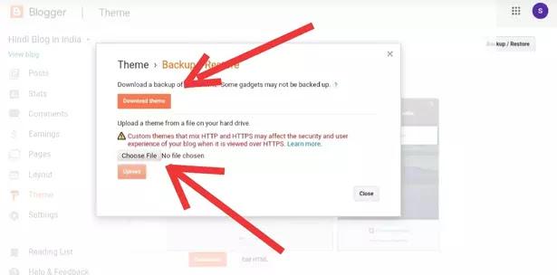 Blogger par free blog kaise banaye, wordpress par free blog kaise banaye