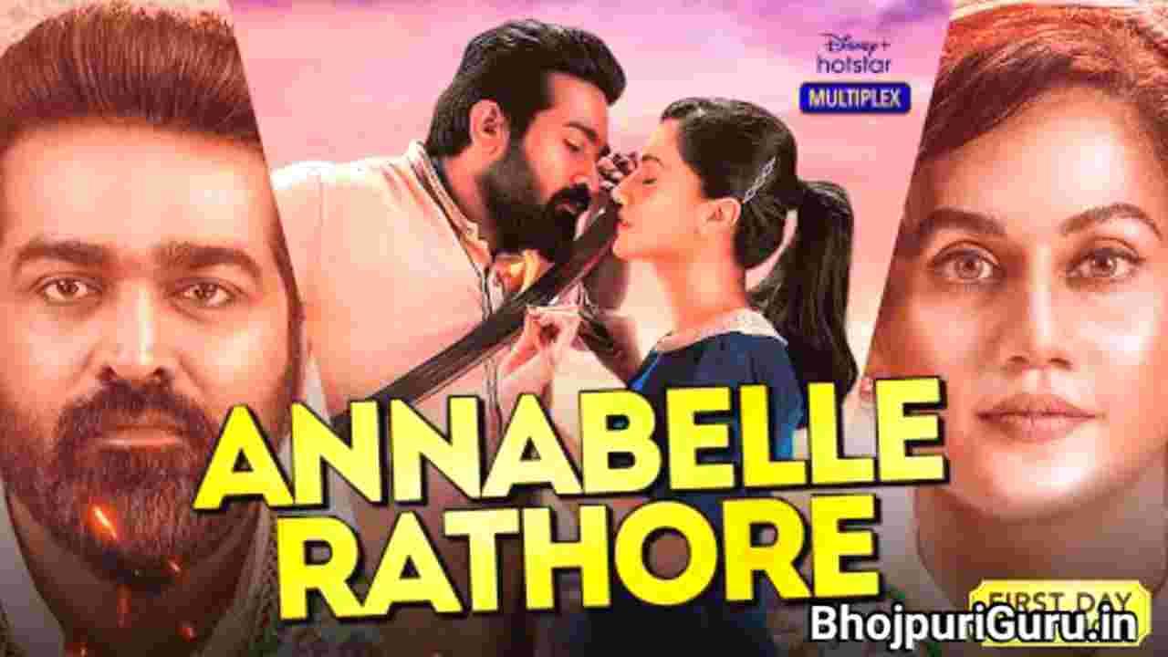 Annabelle Rathore Hindi Dubbed Full Movie Download FilmyZilla, Filmy4wap, 7StarHD, Tamilyogi, 9xMovies, 123mkv - Bhojpuri Guru