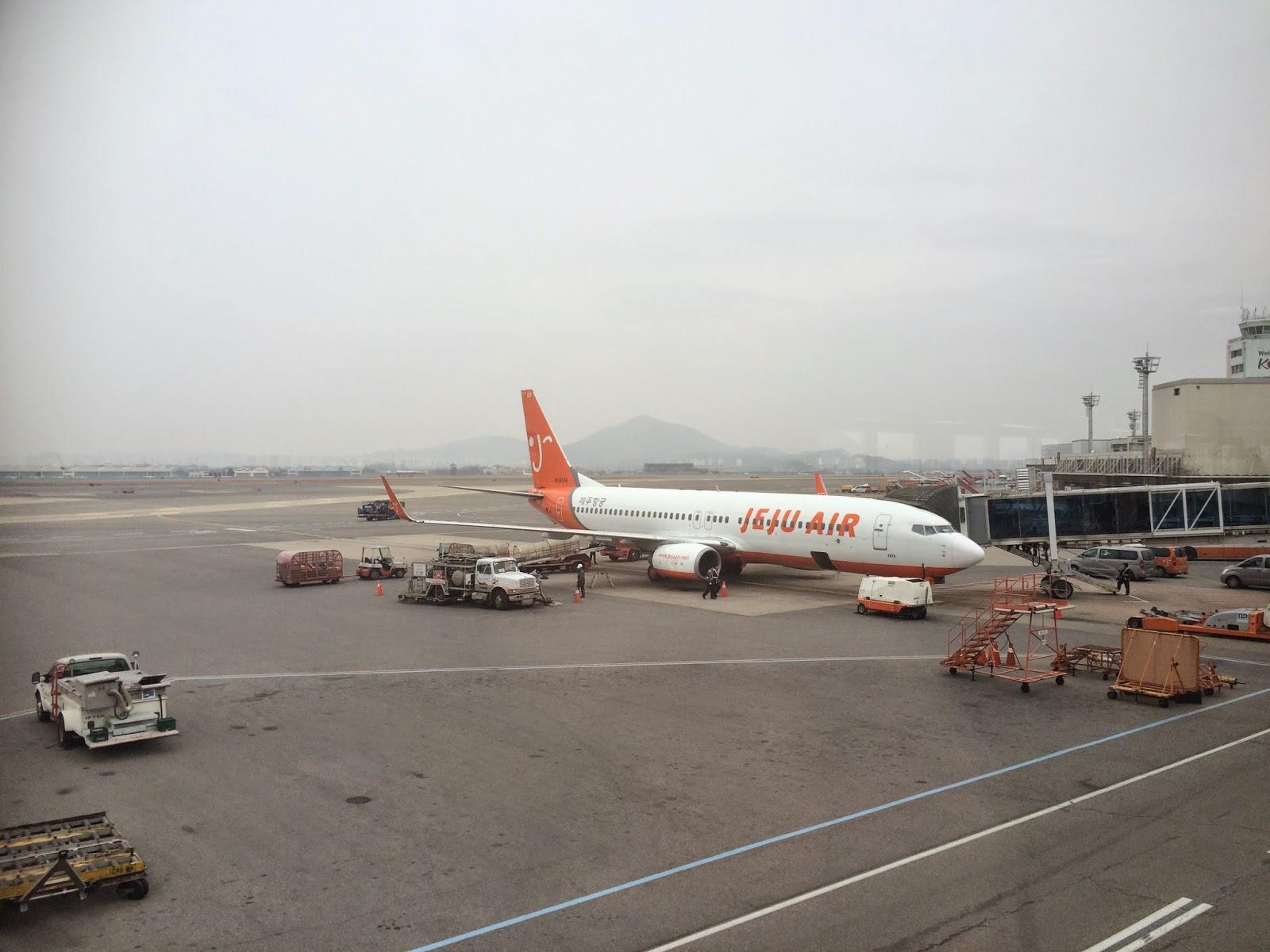 Charles Ryan's Flying Adventure: Redemption flight on Korean Air