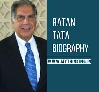 Ratan Tata Biography in hindi, Ratan Tata career