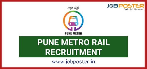 Pune Metro Rail Recruitment 2020