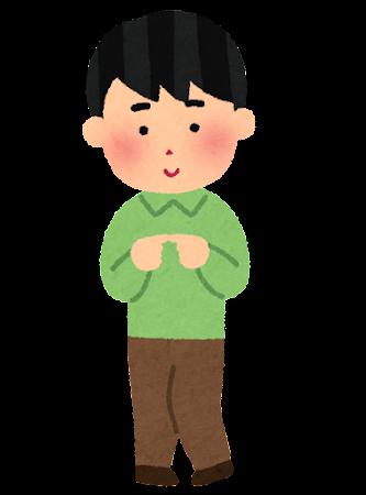 内気な子供のイラスト(男の子)