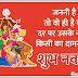 नवरात्रि 2019 कब से कब तक? कब है अष्टमी, नवमी और दशहरा, मां को करें प्रसन्न, कथा